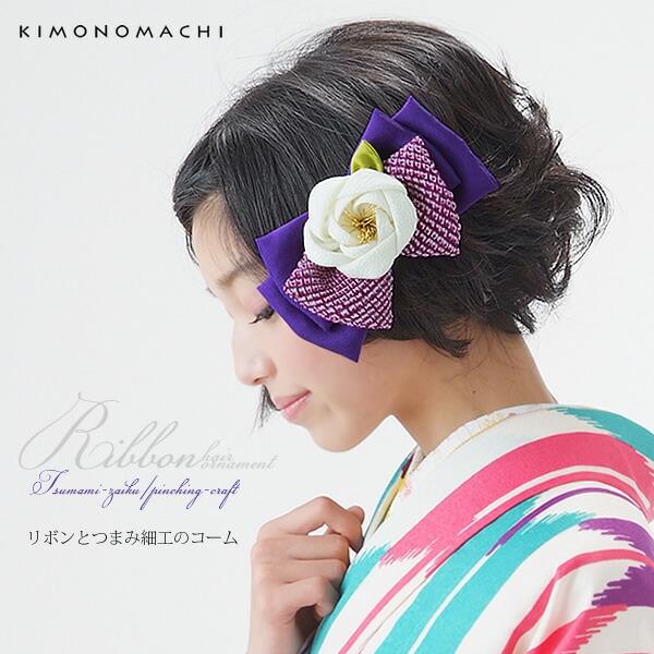 髪飾り リボン髪飾り 卒業式の袴に