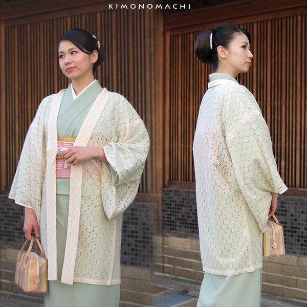 羽織紐付き 洒落小物 春コート