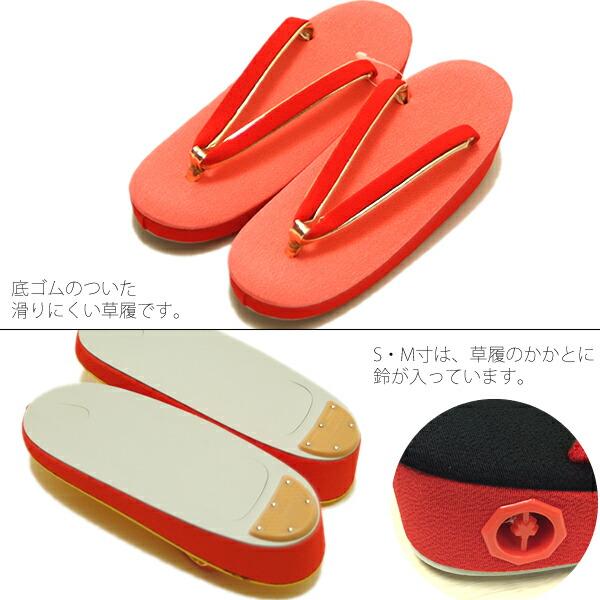 小物セット 日本製 ひな祭り、桃の節句