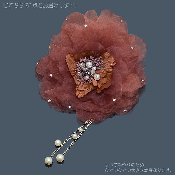 お花髪飾り ヘッドドレス 成人式、結婚式の振袖に
