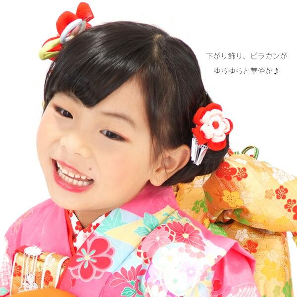 パッチン留め、コーム髪飾り 三歳、五歳の女の子に 髪飾りセット