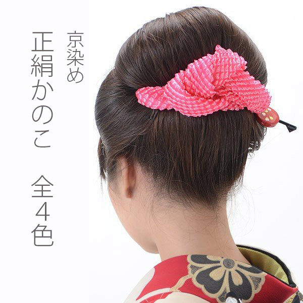 髪飾り 日本髪