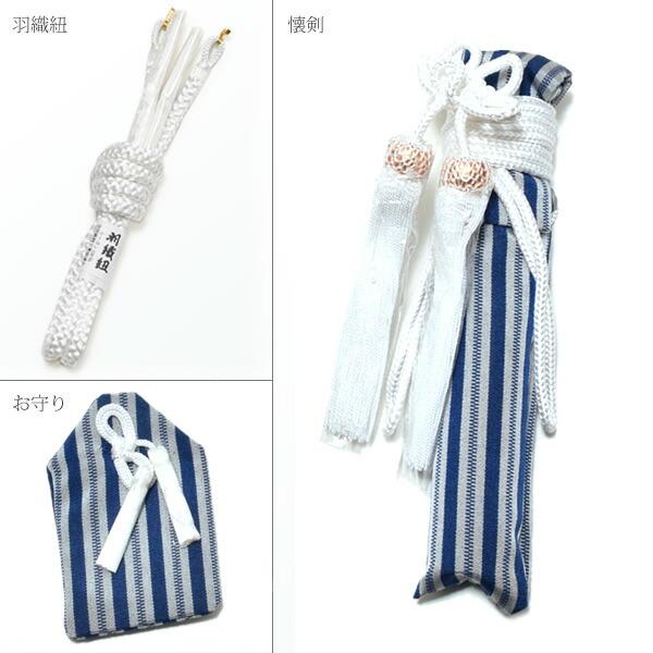 袴セット 和装 5歳
