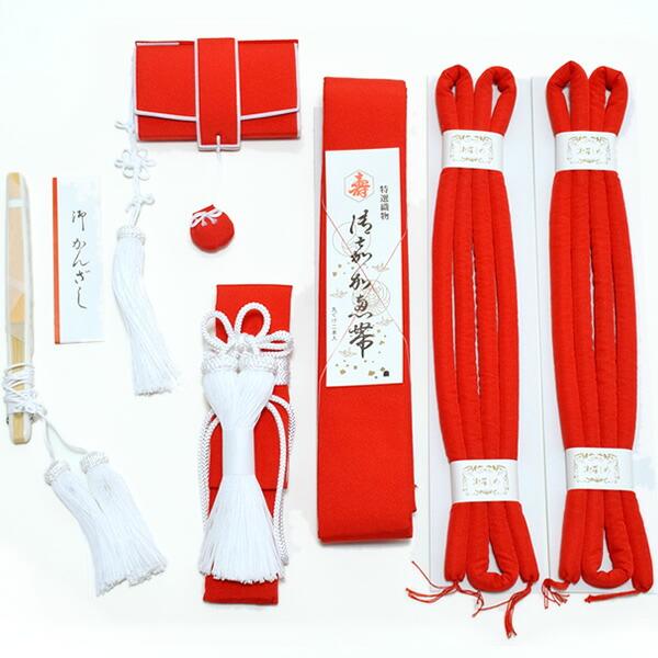 箱せこ、抱え帯、丸ぐけ帯締め、懐剣、末広(扇子)、びら簪 結婚式 ブライダル