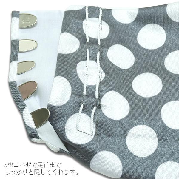 柄足袋 洒落足袋 和装小物