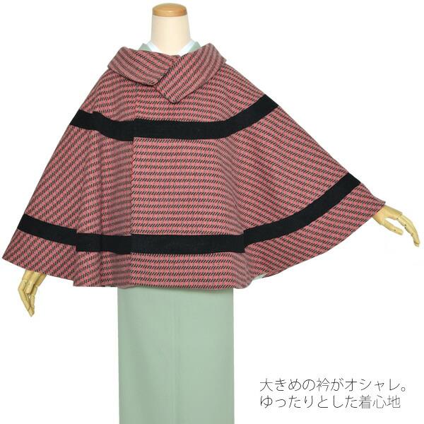 ケープ 着物コート