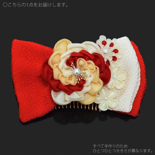 お花髪飾り 成人式 袴