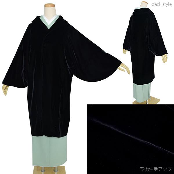 柄裏 和装コート 防寒