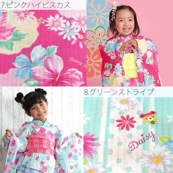 cde3c1702c2b7 浴衣 子供 デイジーラバーズ ブランド 浴衣セット こども 100cm、110cm、120cm 子供浴衣福袋