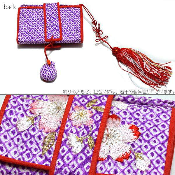 ビラ簪付き 正絹箱迫 七歳