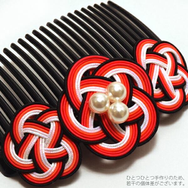 コーム髪飾り 普段使い 振袖