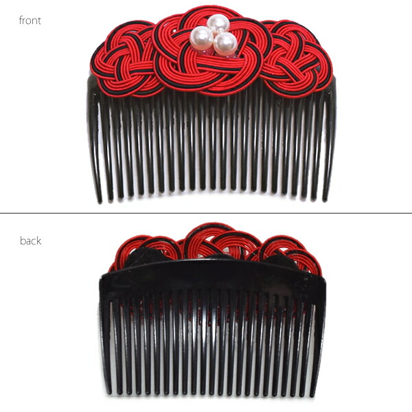 ヘアアクセサリー 和装髪飾り 櫛