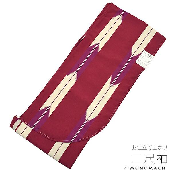 二尺袖単品 袴に お仕立て上がり二尺袖