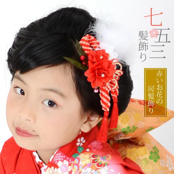 髪飾りセット お子様髪飾り コーム、Uピンセット