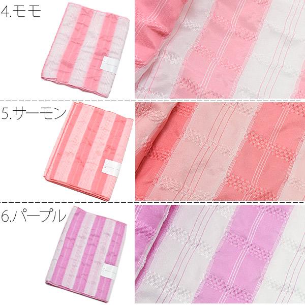 浴衣帯 キッズ 日本製