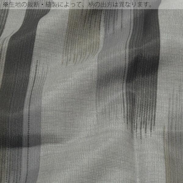 半襦袢 男性着物 日本製
