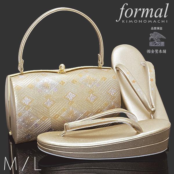 草履バッグセット フォーマル Mサイズ、Lサイズ