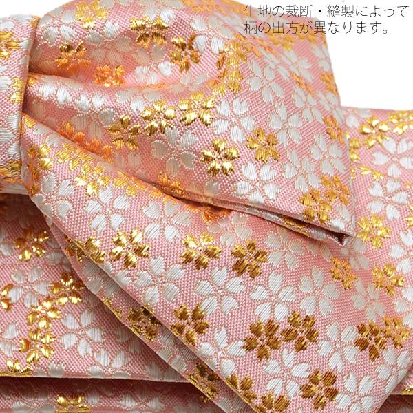 被布下帯 女の子帯 金襴帯