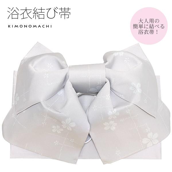 結び帯 女性帯 浴衣帯