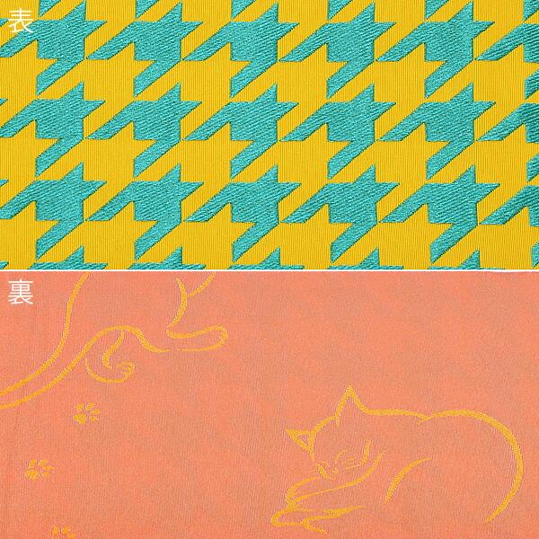 帯29:半幅帯 千鳥黄×青緑