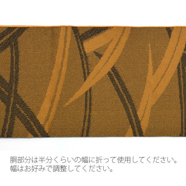 帯31:兵児帯 露芝山吹茶
