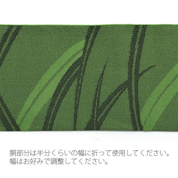 帯32:兵児帯 露芝松葉色