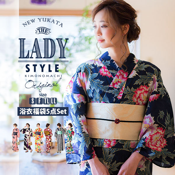 LADY STYLE-3点セット