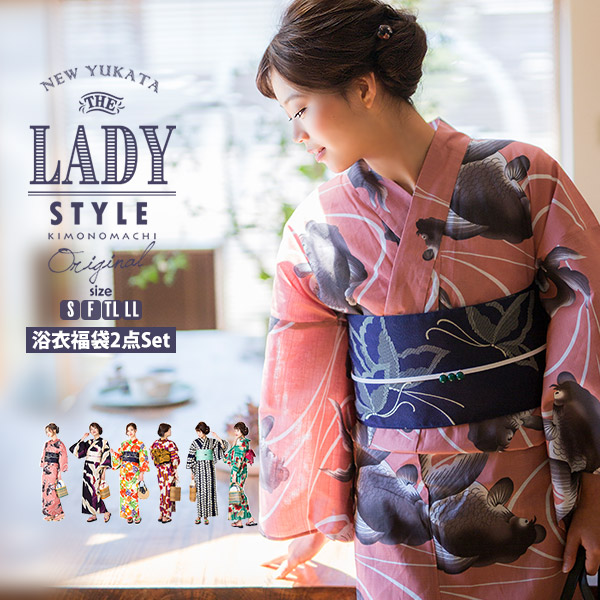 LADY STYLE-2点セット