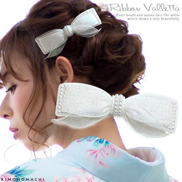 リボンバレッタ リボン髪飾り 日本製