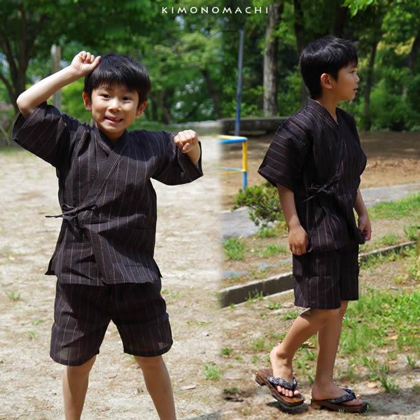 90cm、100cm、110cm、120cm 綿麻甚平 男の子
