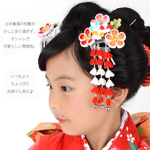 つまみ細工 七歳の女の子に、三歳、五歳の女の子にも 髪飾りセット