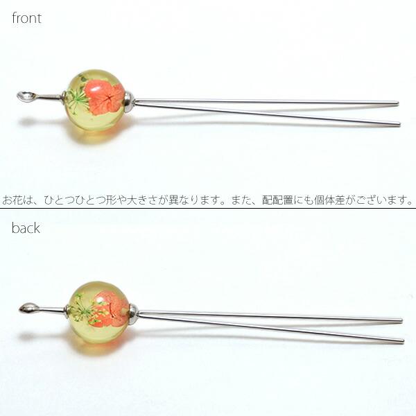 日本製 お花かんざし 簪