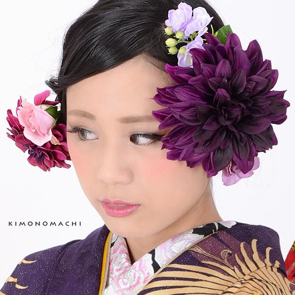 お花髪飾り 成人式の振袖、卒業式の袴にも フラワーコーム