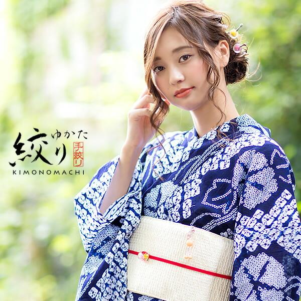 Kyoto Kimonomachi: Lady's yukata [Navy blue with morning glory] summer kimono , yukata ...