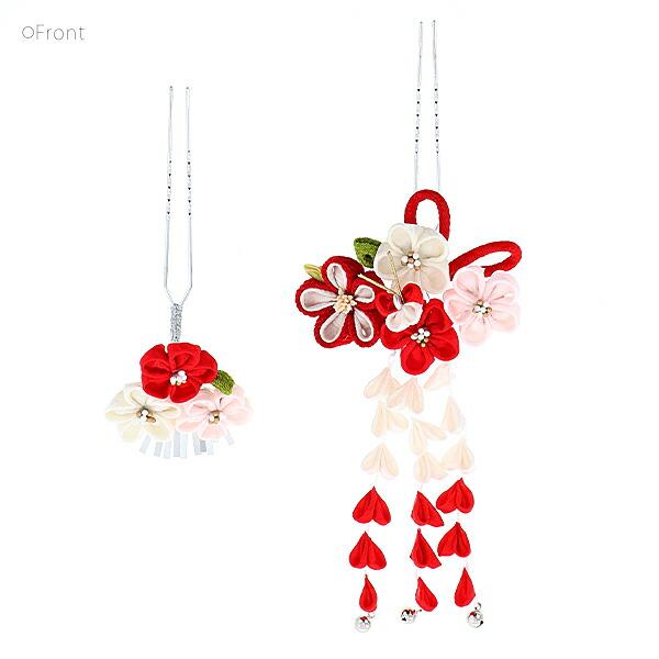七五三 髪飾り 2点 セット「赤×白色のつまみのお花」つまみ細工 髪飾りセット 七歳の女の子に、三歳、五歳の女の子にも こども 赤 レッド (No.1451)<H>【メール便不可】