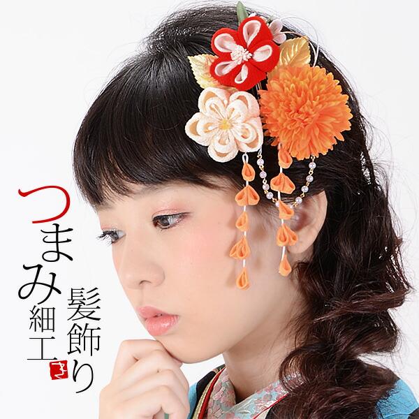 髪飾り2点セット 成人式の振袖、卒業式の袴にも つまみ細工かんざし