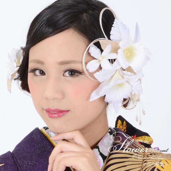 髪飾り2点セット 成人式の振袖、卒業式の袴にも フラワーコーム