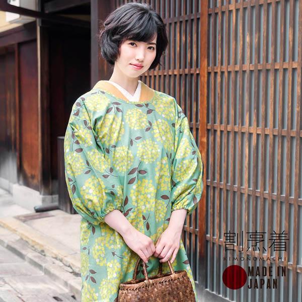 日本製割烹着 京都きもの町 オリジナル 割烹着 エプロン