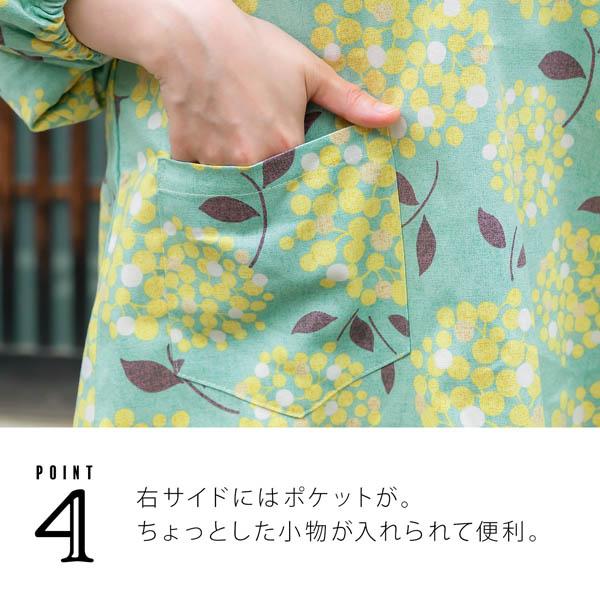 ロング丈 割烹着「グリーンブルー ブーケ」日本製 オシャレ かわいい 綿割烹着 ロング割烹着 着物割烹着 エプロン プレゼント最適品 【送料無料】【メール便対応可】
