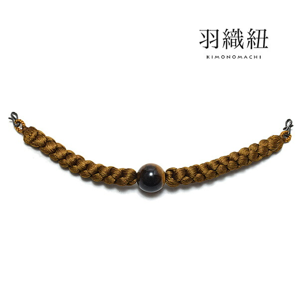 男性羽織紐「灰茶色×虎目石」