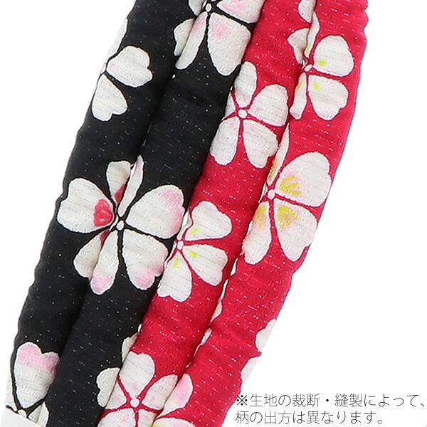 Kyoto Kimonomachi Kabukich G Black  Raspberry Cherry -4721
