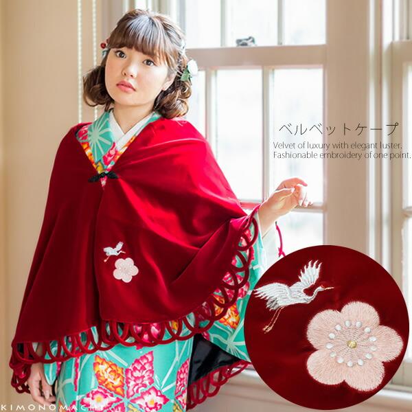 ケープ ケープコート 日本製