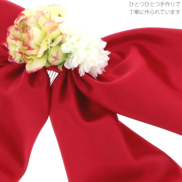 髪飾り 卒業式、成人式、振袖 お花髪飾り
