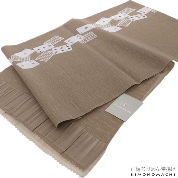 帯揚げ 正絹帯揚げ 和装小物