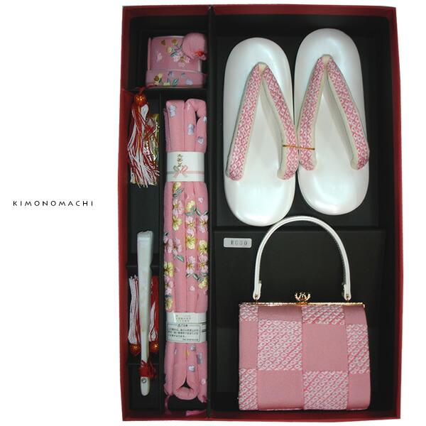 箱迫セット 女児小物 箱迫、バッグ、草履、帯締め、末広