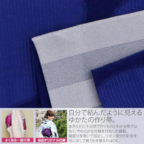 京都きもの町オリジナル 作り帯 浴衣帯
