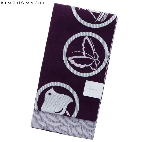 浴衣帯単品 半幅帯 小袋帯