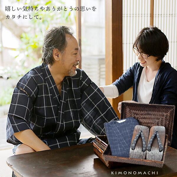 しじら織り 綿麻甚平+下駄の竹籠入りギフトセット