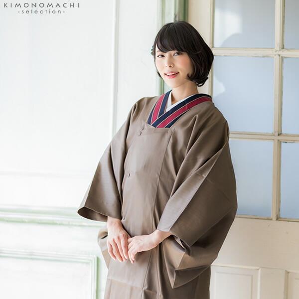 雨コート 日本製 雨の日のお出かけに