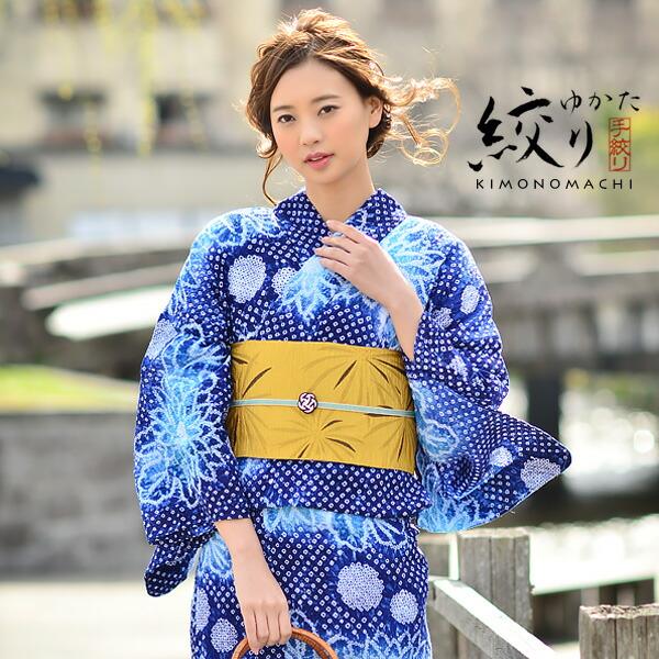 【楽天市場】女性 浴衣「青藍色 菊花」絞り浴衣 夏着物、浴衣 ...